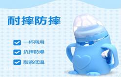 【母婴品类】如何优化产品标题,快速吸粉,提高转化率