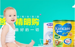 【母婴品类】掌握这些技巧,让你的直通车消费更有效!